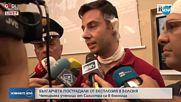 СЛЕД ВЗРИВА В БОЛОНЯ: Четири българчета остават в болница