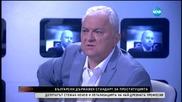 Стефан Кенов със скандална законодателна инициатива за легализация на проституцията - Дикoff