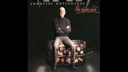 Vasilis Karas - Samagnitis