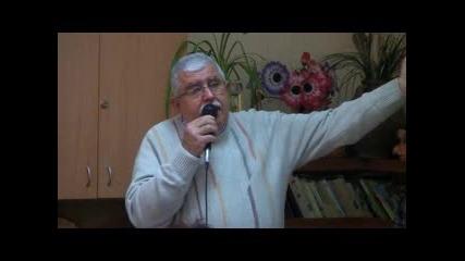 Да пораснем по всичко в Него - Пастор Фахри Тахиров
