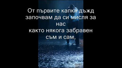 Ljuba Alicic - S Prvom Kisom Превод