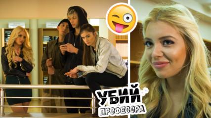 Няма да повярвате какво причини български професор на тези студентки