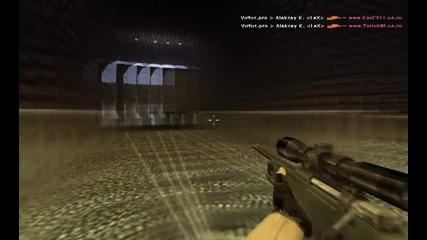 Virtus.pro Counter Strike 1.6