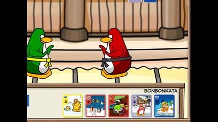 Лесна победа над пингвин в dojoto