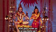 Пътеки към щастието/ Meri Aankhon Mein Tu Muskuraye/ вариант 1 + бг превод/ еп. 22,23, 57