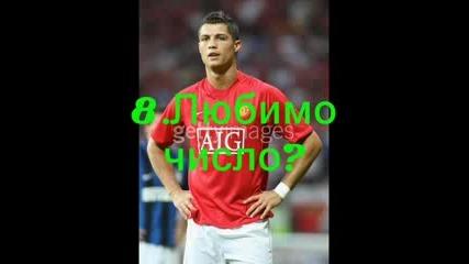 Koi Nai - Dobre Poznava Cristiano Ronaldo?