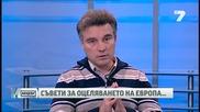 Истината , България е в наркоза, а в Европа се спасяват поединично!