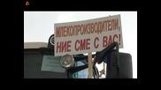 Край На Тракторната Одисея В София