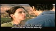 Любимците на Америка с Джулия Робъртс, Джон Кюсак и Били Кристъл (2001) - трейлър (бг субтитри)