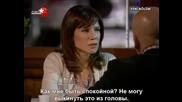 Лунно затъмнение Ay Tutulmasi еп.11 Руски суб. Турция