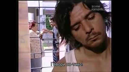 Престъпление и любов 8-bg-1