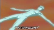 Bleach - Ep.17 Bg Subs [720p]