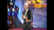 Комиците - К`во Ма Направи Киро Петров Чука! 09.05.2008