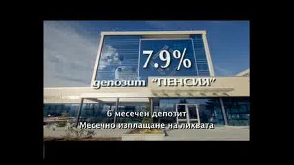 Реклама Пиб