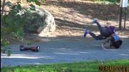 Шега с Hoverboard примамка