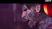 Emina - Vukovi Official Video