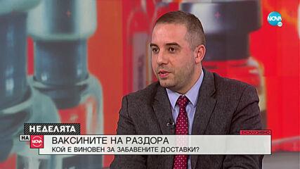 Богдан Кирилов: До 2-3 месеца руската ваксина може да бъде одобрена за Европа