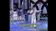 Ljuba Alicic - Ciganin Sam Najljepsi[превод