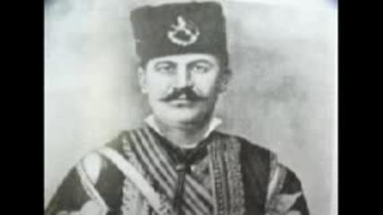 Капитан Петко Войвода-песен