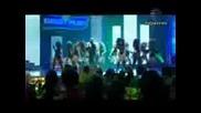 Азис - Накарай Ме 2009