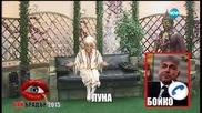 Господари на ефира (12.10.2015)