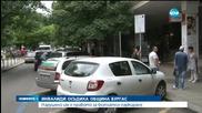 Инвалиди осъдиха Община Бургас