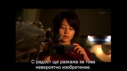 Atashinchi no Danshi - Епизод 01 2/2 - Бг Суб - Високо Качество