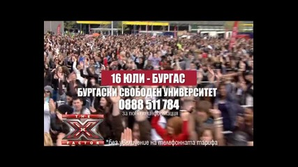 X Factor кастинг Бургас