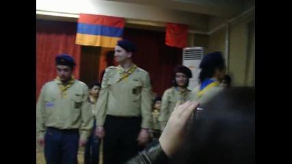 Vartananc Sofia 2