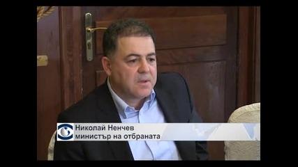 Военният министър за инцидента в Мъглиж и бюджета за отбрана за 2015 г.