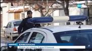 12 души са обгазени след изтичането на опасен фреон