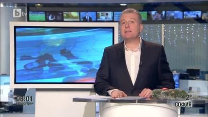 Португалия продаде летищния си оператор