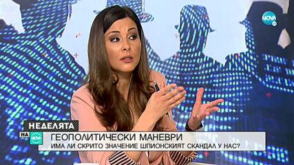 """ШПИОНСКИ ИГРИ: Има ли """"къртици"""" на чужди служби в българските институции?"""
