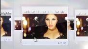 * Арабска * Marwa Nasr & Abo Taleb - Ahsan Halaty