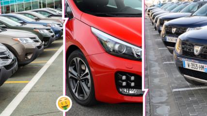 Нова кола в България: Не е скъпо! Ето и най-евтините нови автомобили у нас