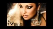 Ивана - Усмихни Се