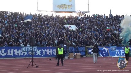 Сините на дербито (16.11.2013)