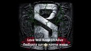 Scorpions - Love Will Keep Us Alive - prevod - live