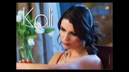 Кали - Недей, сърце (official Song) Cd Rip 2012