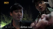 Бг субс! Vampire Prosecutor 2 / Вампирът прокурор 2 (2012) Епизод 11 Част 1/5