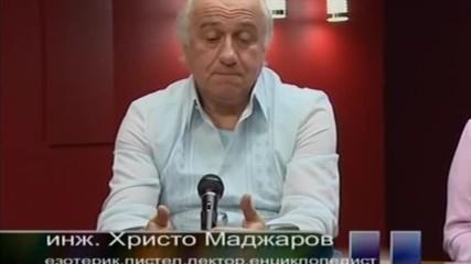 Последни дни. Феноменът България - част 2