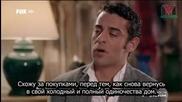 Сезонът на черешите - еп.54 (rus subs - Kiraz mevsimi 2014-2015)