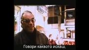 Vasilis Karras - Lege O, Ti 8es Превод