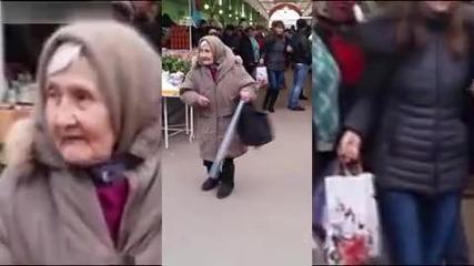 Бабата ги разби