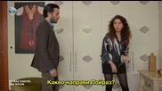 Пойраз Карайел - Poyraz Karayel, Еп. 13 - Част 2-4, бг.суб.
