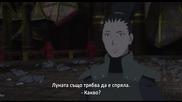 [ Bg Subs ] The Last - Naruto the Movie ( Част 3/4 ) [ Hi Shin Subs ] Върховно качество