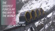 Getting neck-ache on Switzerland's new railway