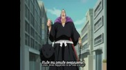 Bleach - Епизод 223 - Bg Sub