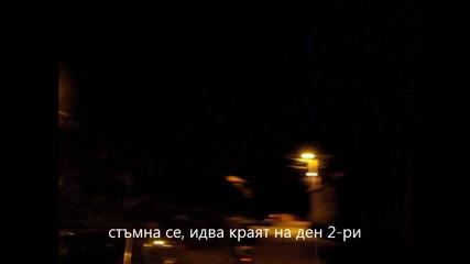 Велопоход Планински Красоти и Първенци в България част 1
