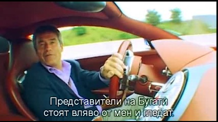 Fifth Gear / Пета скорост + превод